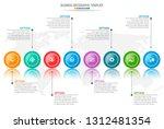 vector abstract 3d paper... | Shutterstock .eps vector #1312481354