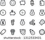 bold stroke vector icon set  ... | Shutterstock .eps vector #1312533431