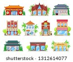 restaurants buildings  vector... | Shutterstock .eps vector #1312614077
