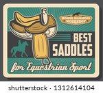 equestrian sport retro vector ... | Shutterstock .eps vector #1312614104