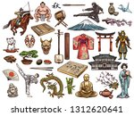 japanese religion  culture and... | Shutterstock .eps vector #1312620641