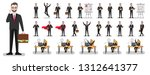 set of characters of a... | Shutterstock .eps vector #1312641377