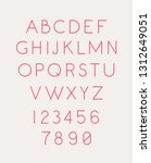 font set of letters and numbers.... | Shutterstock . vector #1312649051