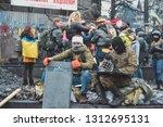 ukraine  kiev  february 16 ... | Shutterstock . vector #1312695131
