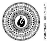 polynesian circular ornament.... | Shutterstock .eps vector #1312713374