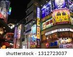 tokyo  japan. 2018 dec 1st.... | Shutterstock . vector #1312723037