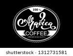 arabica coffee logo. vector...   Shutterstock .eps vector #1312731581