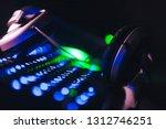 audio headphones on the... | Shutterstock . vector #1312746251