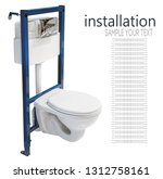 installation of the toilet and... | Shutterstock . vector #1312758161