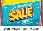 summer sale banner layout... | Shutterstock .eps vector #1312759304