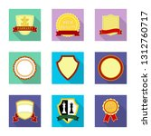 vector illustration of emblem... | Shutterstock .eps vector #1312760717