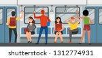 passengers of the underground.... | Shutterstock .eps vector #1312774931