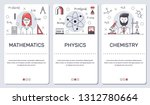 three patterns for the phone on ... | Shutterstock .eps vector #1312780664
