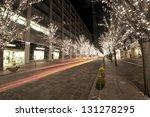 Tokyo city street at night - stock photo
