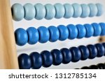 an image of a toy  abacus | Shutterstock . vector #1312785134