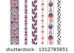 vector vintage decor  ornate... | Shutterstock .eps vector #1312785851