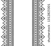 set of seamless border for... | Shutterstock .eps vector #1312825301