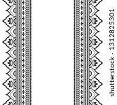 set of seamless border for... | Shutterstock .eps vector #1312825301