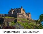 the castle of edinburgh scotland | Shutterstock . vector #1312826024