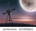 vector illustration of... | Shutterstock .eps vector #1312828661
