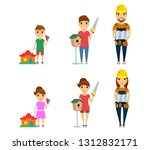 set  profession builder. a... | Shutterstock .eps vector #1312832171