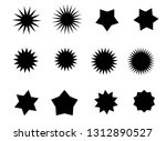vector black star. price tag or ... | Shutterstock .eps vector #1312890527