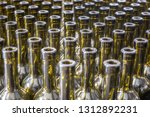 wine bottles background ... | Shutterstock . vector #1312892231