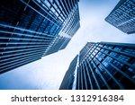 bottom view of modern... | Shutterstock . vector #1312916384