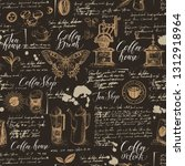 vector seamless pattern on tea... | Shutterstock .eps vector #1312918964