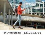 full body side portrait of... | Shutterstock . vector #1312923791