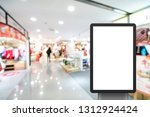 light box with luxury shopping... | Shutterstock . vector #1312924424