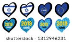 Song festival Euro songfestival Eurovision contest 2019 Israel Flag Israël Fun Funny Music Musical notes love heart Logo sign signs Grand Final party symbol countries country Dare to dream songs live