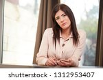 natural woman using smartphone   Shutterstock . vector #1312953407