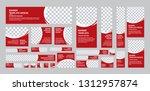 set of web banner of standard... | Shutterstock .eps vector #1312957874