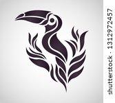 toucan logo icon design  vector ... | Shutterstock .eps vector #1312972457
