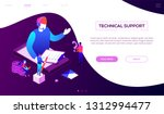 technical support   colorful... | Shutterstock .eps vector #1312994477