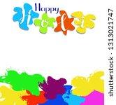 vector poster for indian... | Shutterstock .eps vector #1313021747