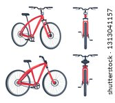 bike with pedals and rudder... | Shutterstock . vector #1313041157