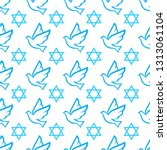 star of david with dove... | Shutterstock .eps vector #1313061104