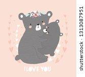 i love you. cute cartoon mom... | Shutterstock .eps vector #1313087951