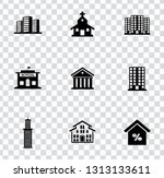 vector house buildings icons... | Shutterstock .eps vector #1313133611