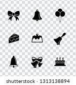 vector merry christmas... | Shutterstock .eps vector #1313138894