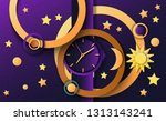 vector abstract conceptual... | Shutterstock .eps vector #1313143241