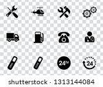 vector customer center and... | Shutterstock .eps vector #1313144084