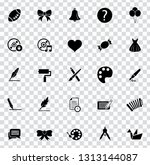 vector art icons. graphic... | Shutterstock .eps vector #1313144087