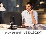 business  overwork  deadline... | Shutterstock . vector #1313180207