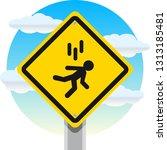 falling street sign   Shutterstock .eps vector #1313185481