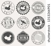 china set of stamps. travel... | Shutterstock .eps vector #1313266901