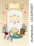 happy passover holiday  ... | Shutterstock .eps vector #1313293307