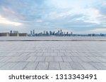 panoramic skyline and modern... | Shutterstock . vector #1313343491